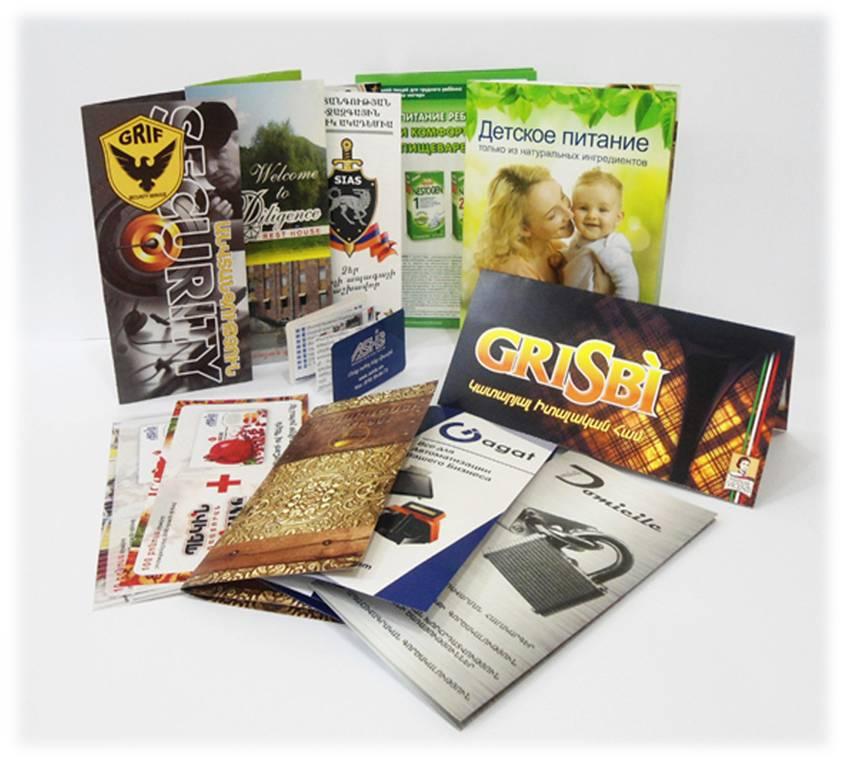 Buy The branded aksesuary / Corporate symbolics, advertizing production