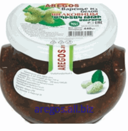 Buy Jam from a white tuta - a mulberry