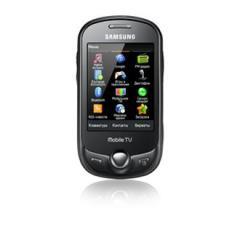 Телефоны мобильные или сотовые