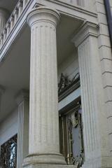 Цельные колонны