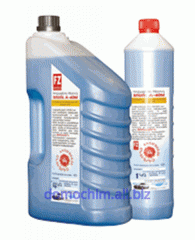 Antifreeze for use in systems of cooling of
