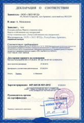 Certificates on production