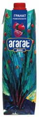 Сок из смеси фруктов неосветленный. Восстановленный. Saryan