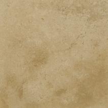 Травертин, Базальт, туф, фельзит, плитки, блоки и изделия