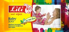 Влажные салфетки для детей с экстрактом алоэ вера, календулы и витамином Е , и с экстрактом ромашки 100 шт