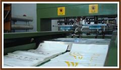Полипропиленовые мешки для зерна
