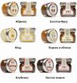 YAN Варенья и джемы маленькие: Абрикос, Золотая Фига, Мёд, Персик и Яблоко, Клубника, Кислая Вишня