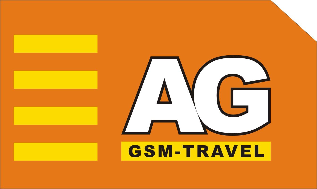 AG gsm-Travel Mobile (АГ ДжиЭсЭм-Тревел Мобайл), Компания, Ереван