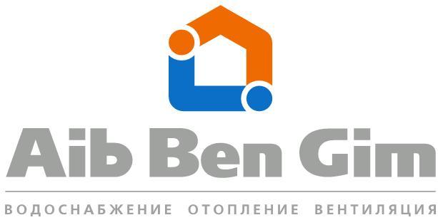 Айб бен гим инджиниринг, ООО, Ереван