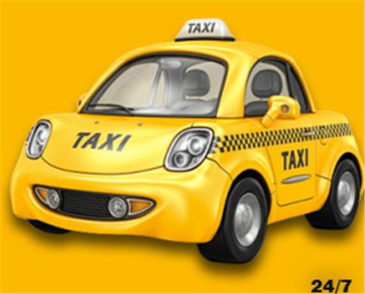Заказать Заказать такси в Ереване