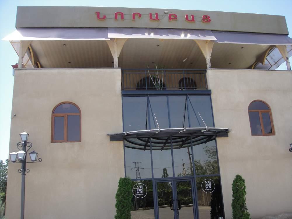 Заказать Ресторан и гостиница NORABATS