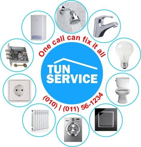 Заказать Профессионалы своего дела «Тун Сервис» (011)56-1234