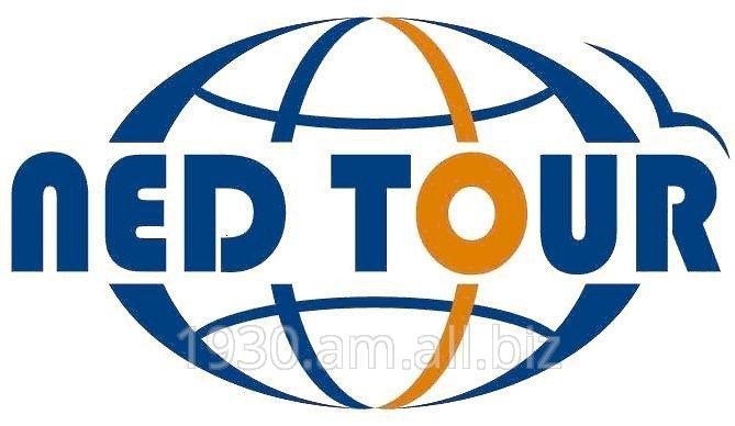 Заказать Автобусная туристическая компания