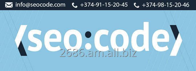 Заказать Seo-Code - Seo продвижение и оптимизация сайтов