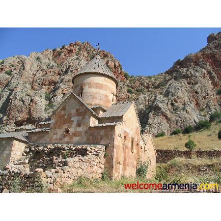 Заказать Классические туры в Армению