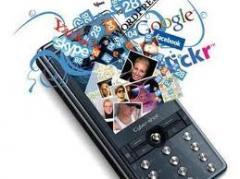 Мобильный GPRS-интернет