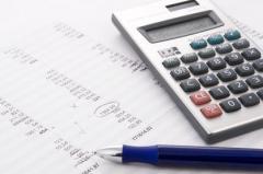 Налоговая помощь