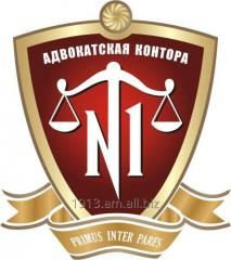 Адвокатские услуги в Армении