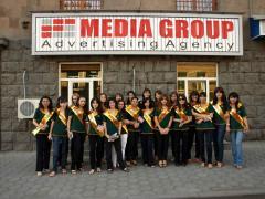 Разработка и внедрение рекламных стратегий