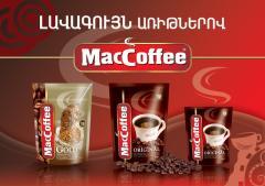 Комплексная реклама в Армении