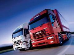Транспортировка грузов из Европы в Армению,