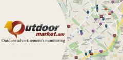 Мониторинг наружной рекламы