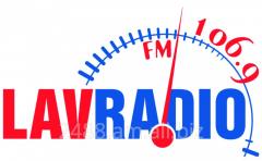 Размещение рекламы на радиостанции