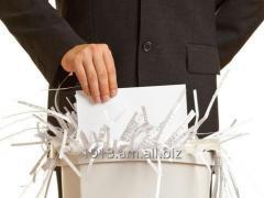 Регистрация и ликвидация фирм