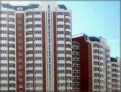 Кредиты на покупку квартир