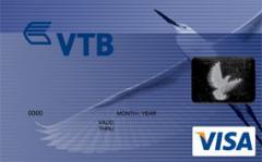 Предоставление пластиковых банковских карт