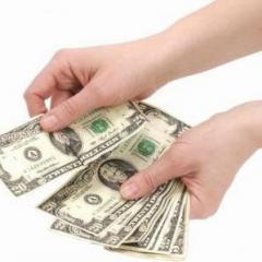 Кредитование оптовой и розничной торговли