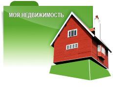 Ипотечное кредитование