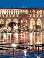 Гостиницы в Ереване и регионах