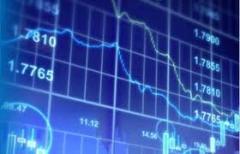 Услуги Ереванской товарно-сырьевой биржи