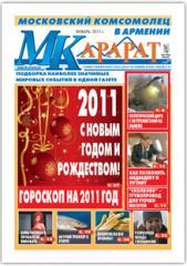 Издание корпоративных журналов
